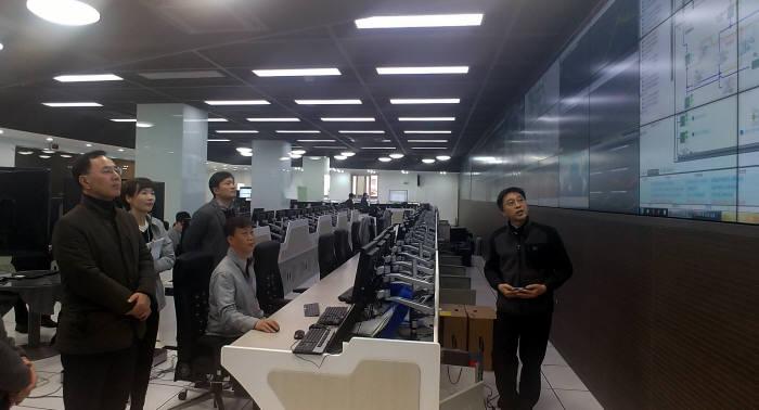 KT 네트워크 관제센터