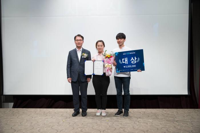 2019 산업융합 해커톤 대회에서 대상을 수상한 UST 학생팀