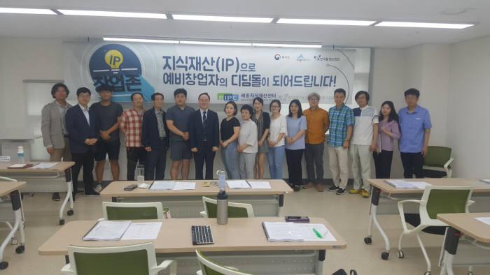 고준호 한국발명진흥회 상근부회장(사진 왼쪽에서 일곱번째)이 IP창업존 2기 참가자들과 15일 세종시 새롬종합복지센터에서 아이디어의 사업화 성공을 다짐하고 있다.