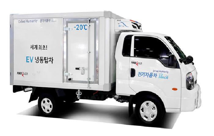 파워프라자의 개조형 전기트럭 봉고3ev 피스.