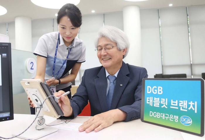 김태오 DGB대구은행장이 15일 대구은행 지점에서 직접 태블릿 브랜치를 시연했다.