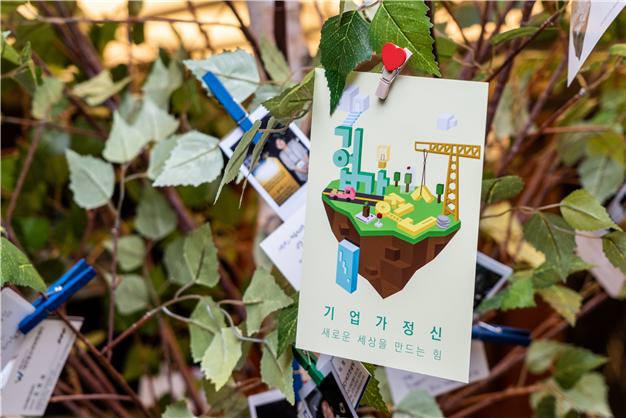 한국청년기업가정신재단이 기업가정신 교육전문가 양성과정 참여자를 모집한다.