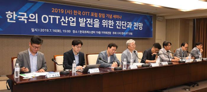 2019 한국OTT포럼 창립 토론회