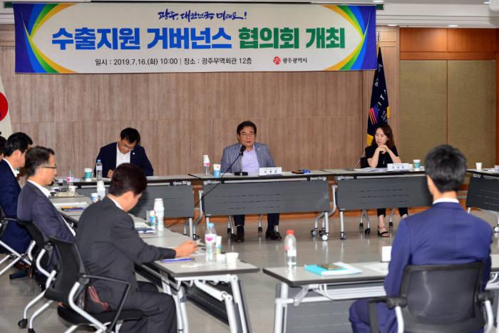 광주시는 16일 관세청, 한국무역협회, 한국수출입은행 등 10개 수출 유관기관 대표들로 구성된 수출지원 거버넌스 협의회를 열었다.
