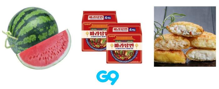 G9, '오! 지구데이'서 식품 특가 판매