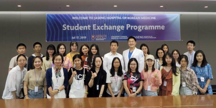 지난 17일 자생한방병원을 찾아 진료 시스템 등을 견학한 중국 절강중의약대학생이 병원 관계자와 함께 기념 촬영했다.