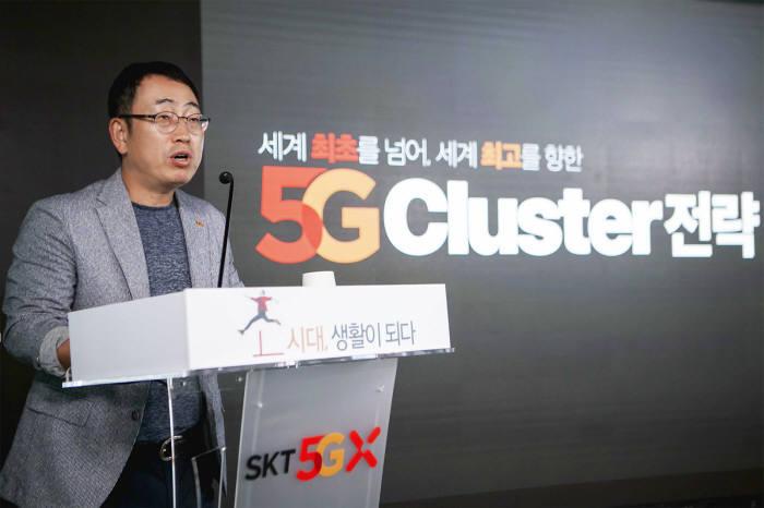 유영상 SK텔레콤 부사장이 5G 클러스터 전략을 발표하고 있다.
