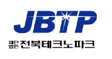전북테크노파크 로고.