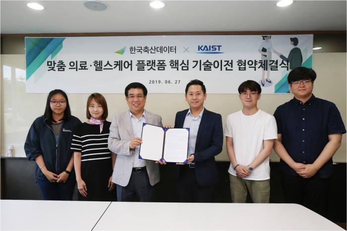 이문용 KAIST 교수(사진 왼쪽부터 3번째)와 경노겸 한국축산데이터 대표(왼쪽부터 4번째)가 검색기술 이전 협약을 체결한 모습