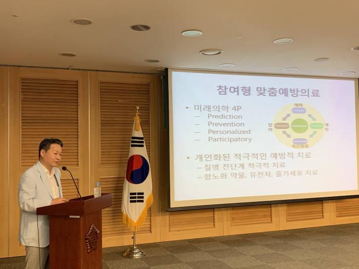 강건욱 서울대병원 핵의학과 교수가 발표를 하고 있다