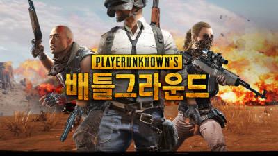 <62>한국 게임계 새 강자 '크래프톤'