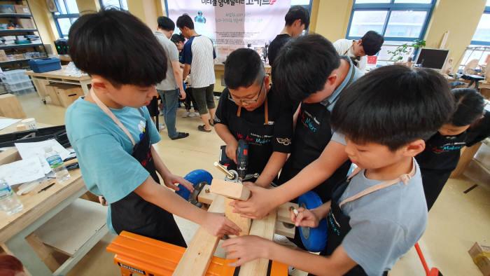 광주 마지초등학교 수업 모습