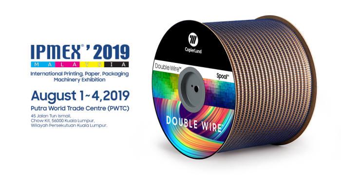카피어랜드, '말레이시아 IPMEX 2019'에 참가