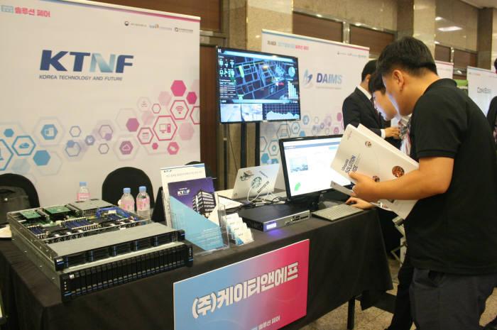 KTNF는 정부가 24일 개최한 `차세대 ICT 자비 솔루션 페어에 참가, 공공 시장에서 엣지서버 판매 확대를 위한 방안을 제시했다.