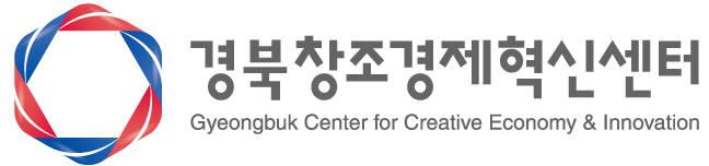 경북창조경제혁신센터, 하드웨어 창업·벤처기업 지원사업 착수