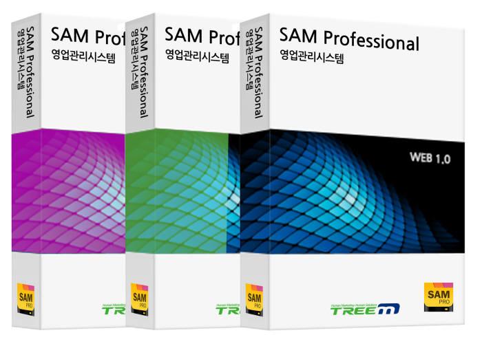 트리엠, 국내 최초 '조달ERP 표준서비스' 4분기 출시… 제조기업서 솔루션기업 제2도약