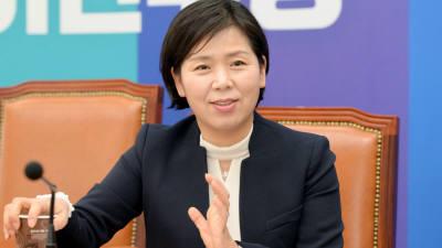양향자 민주당 전 최고위원, 당 일본대책특위 합류...인재개발원장직은 사임