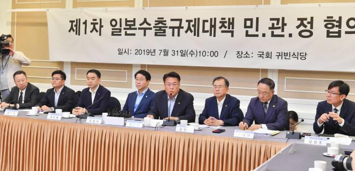 국회, 제1차 일본수출규제대책 민관정 협의회 개최