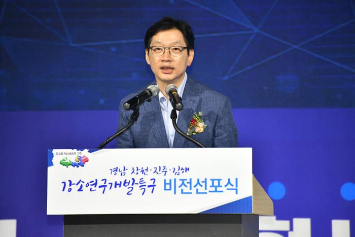 경남 강소특구 비전선포식에서 김경수 도지사가 3개 강소특구 미래 비전을 소개하고 있다.