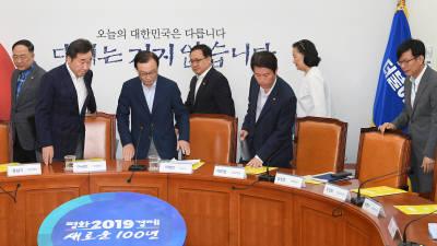 고위당정청 참석하는 이낙연-이해찬-김상조