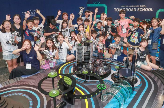 아우디폭스바겐코리아가 7월 29일부터 8월 3일까지 6일간 전국 5~6학년 초등학생들을 대상으로 투모로드 써머스쿨을 개최했다.