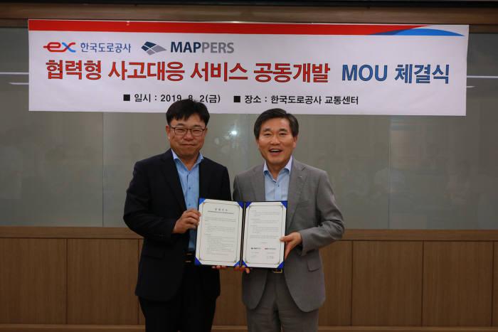 김명준 맵퍼스 대표(왼쪽)와 김경일 한국도로공사 교통본부장.