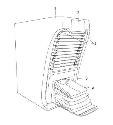 LG전자 빨래 개는 로봇 특허 도안. 출처 : 특허청