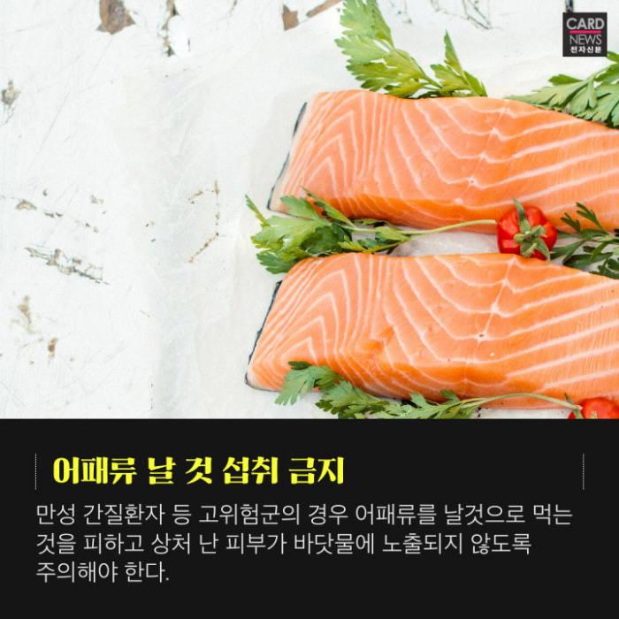 [카드뉴스]여름 휴가철, 식중독 조심하세요