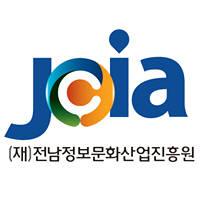 전남정보문화산업진흥원 로고.