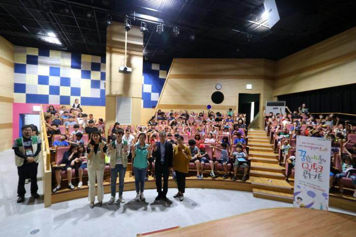국립광주과학관은 6~8일 기아자동차가 후원하는 수업보다 알찬! 상상력 가득한 과학교실을 개최한다.