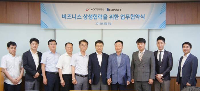 김양수 클립소프트 대표(오른쪽 네 번째), 권혁상 KCC정보통신 대표(오른쪽 다섯 번째)와 양사 임직원이 KCC정보통신 본사에서 비즈니스 상생협력을 위한 업무협약식을 가졌다.