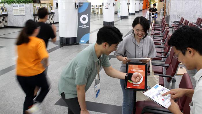 CJ ENM 오쇼핑, 직원 교육에 모바일 게임 도입