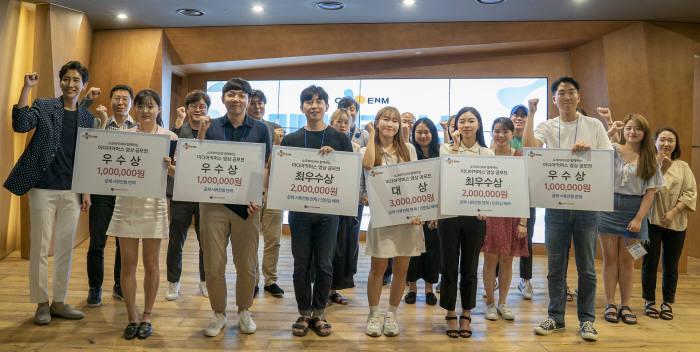CJ ENM 오쇼핑, 대학생 대상 '미디어 커머스' 공모전 시상