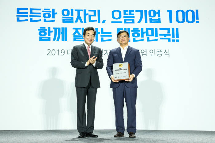 윤희종 글로우원 대표(오른쪽)와 이낙연 국무총리.