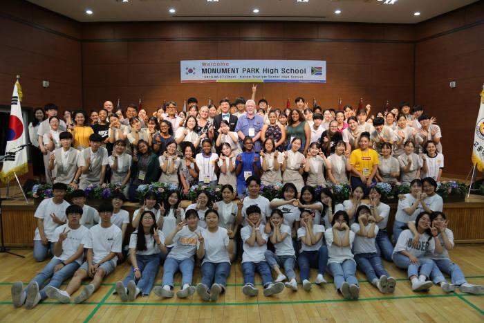 한국관광고등학교는 대한민국 최초로 설립된 관광특성화고교다. 한국관광고 학생들이 관광 해외 교류 프로그램에 참가했다.