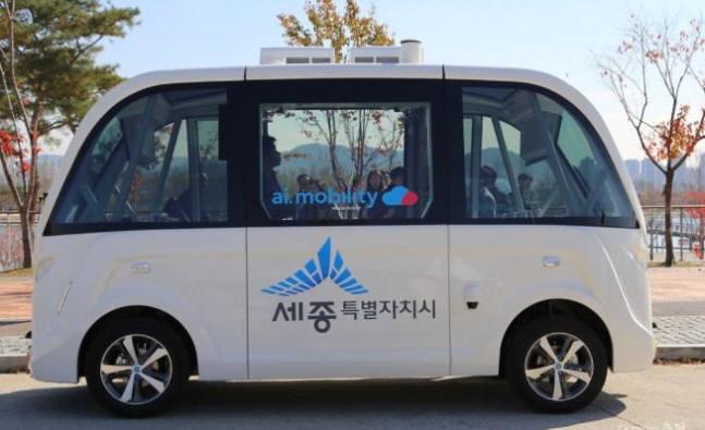 운전자 없는 자율주행 셔틀버스 뉴욕서 첫 상업 운행