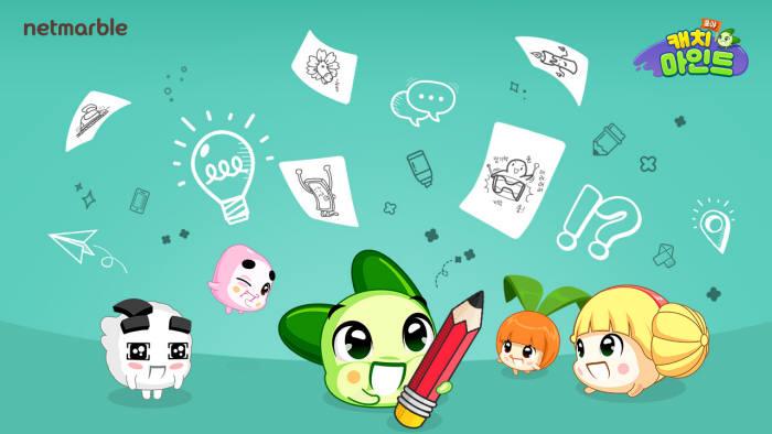 넷마블, 모바일 그림퀴즈게임 '쿵야 캐치마인드' 양대 마켓 인기 1위