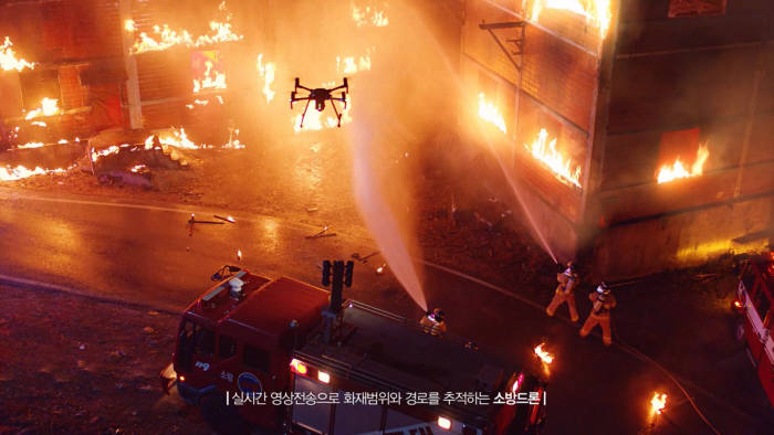 5G로 불 끄고 인명 구한다...서울소방, 5G 영상전송체계 구축