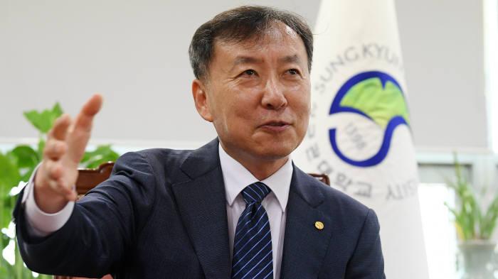 신동렬 성균관대 총장. 사진:이동근 기자 foto@etnews.com