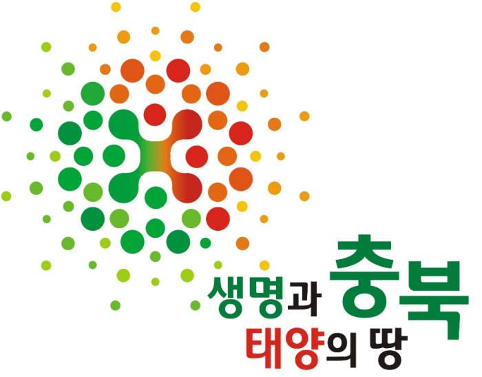 충청북도, 청주시 오송읍에 '오송 바이오 산업단지' 조성 추진