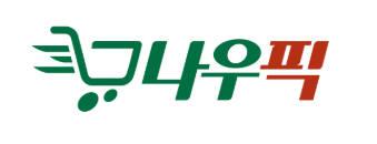 """롯데하이마트도 총알배송…""""소형가전, 30분 안에 배달"""""""