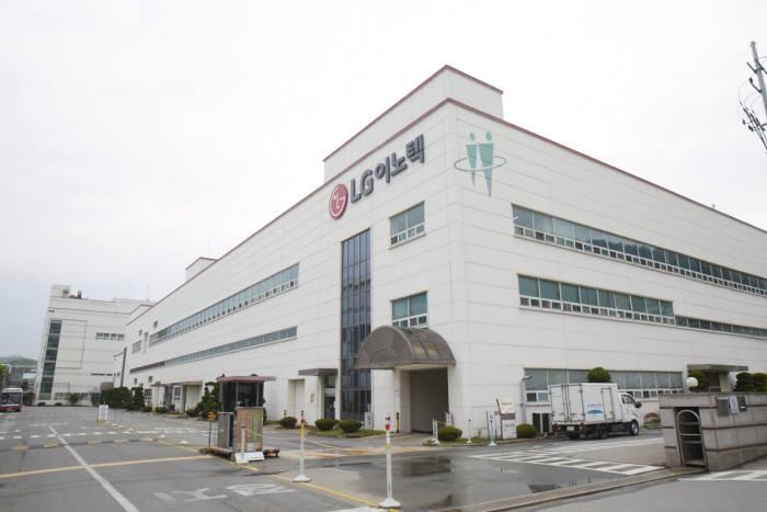 LG이노텍 구미 사업장 전경.