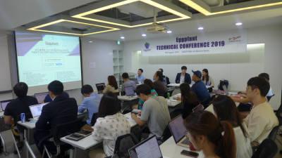 와이즈스톤, AI 접목한 SW테스트 자동화솔루션 '에그플랜트 테크니컬 컨퍼런스' 첫 개최
