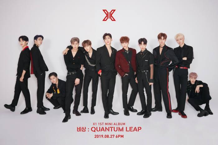 프로듀스X101 그룹 엑스원(X1)의 데뷔앨범 재킷. (사진=스윙엔터테인먼트 제공)