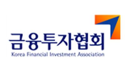 금융투자협회, 다음달 4일 'K-OTC IR Day' 개최