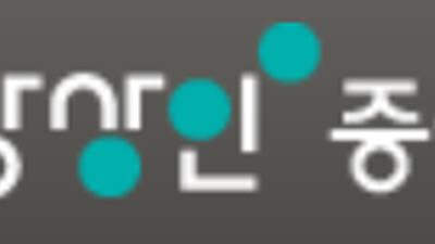 상상인그룹 하반기 채용에 AI면접 도입