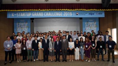 씨엔티테크, 'K-Startup Grand Challenge 2019' 통해 9개국 14개 해외 스타트업 육성 시작