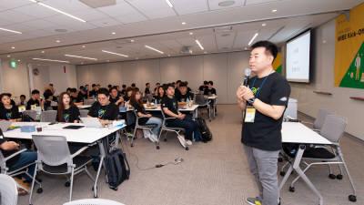 마이크로소프트, 전국 교사 130여명에 디지털 혁신 지원