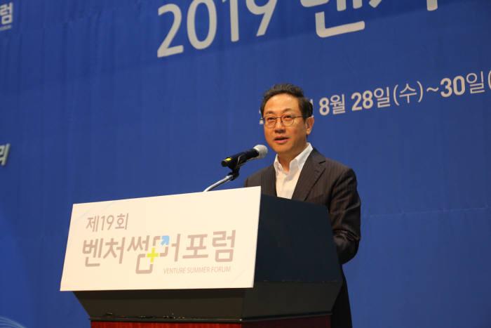 안건준 벤처기업협회장 개회사를 시작으로 벤처썸머포럼이 3일간 일정에 돌입했다.