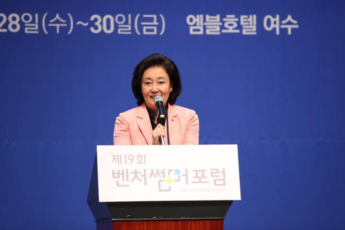 박영선 중소벤처기업부장관.
